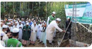 জকিগঞ্জে আল হাবিব লতিফিয়া কমপ্লেক্স জামে মসজিদের ভিত্তি প্রস্তর স্থাপন