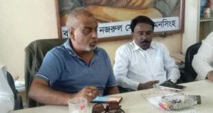 ময়মনসিংহে ১০ নভেম্বর গনতন্ত্র দিবস উদযাপনে জাতীয় পার্টির প্রস্তুতি সভা অনুষ্ঠিত